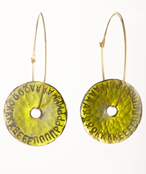 Engraved Olive Green Disc Earrings
